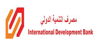 Photo of كابيتال انتلجنس تؤكد التصنيف الائتماني لمصرف التنمية الدولي العراقي بنظرة مستقبلية مستقرة