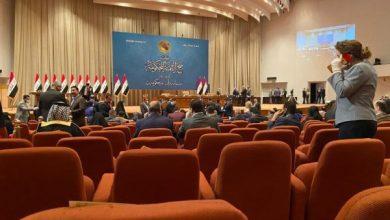 Photo of بالصور.. قاعة مجلس النواب الان
