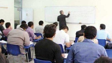 Photo of التربية تحدد تشرين الثاني المقبل موعداً مبدئيا لبدء العام الدراسي الجديد