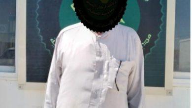 Photo of الاستخبارات العسكرية تلقي القبض على أحد عناصر داعش الارهابي في الانبار