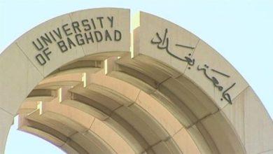 Photo of جامعة بغداد تعلن جهوزية البيئة الرقمية للامتحانات الإلكترونية النهائية