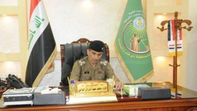 Photo of شرطة ذى قار تنفي استقالة قائدها من منصبه