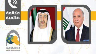 Photo of وزير الخارجيّة فؤاد حسين لنظيره الإماراتيّ: لدينا فرص تعاون في ساحات مُختلِفة، منها: الاقتصاد، والنفط والغاز