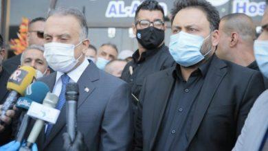 Photo of رئيس مجلس الوزراء يفتتح مستشفى العطاء بمدينة الصدر بسعة 325 سرير خاص لعلاج مرضى فيروس كورونا