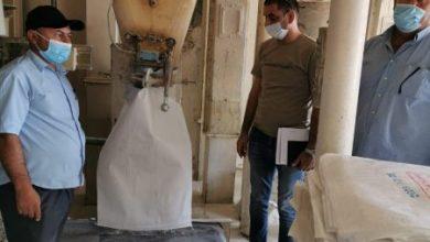 Photo of التجارة..  زيارات تفتيشية لمطاحن الصويرة والعزيزية في واسط