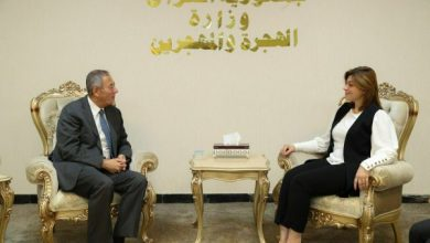 Photo of وزيرة الهجرة تبحث مع السفير الأردني آفاق التعاون المشترك بين البلدين فيما يخص دعم فئات عناية الوزارة