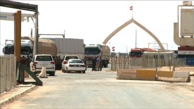 Photo of الأردن يدعو العراقيين من حملة الاقامات إلى التسجيل للعودة إلى المملكة