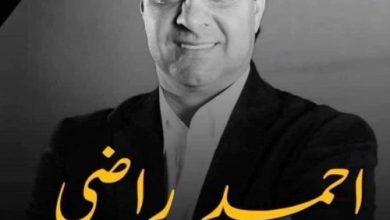Photo of عائلة الكابتن الراحل احمد راضي تحمل ادارة مستشفى النعمان تدهور حالته الصحية