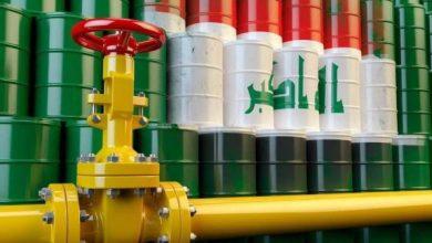Photo of سعر برميل النفط من خام البصرة الخفيف يرتفع إلى 47.6 دولاراً