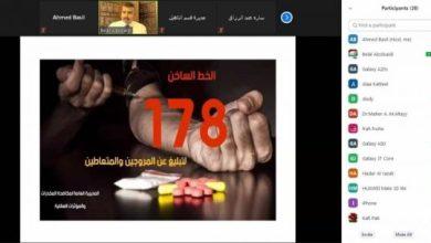 Photo of المخدرات وتاثيرها على الشباب في ورشة لقسم التأهيل النفسي والاجتماعي لمكافحة التطرف