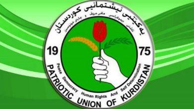 "Photo of الوطني الكردستاني يحذر من ""مؤامرة شوفينية"" في كركوك ويدعو الكاظمي لـ""وأد الفتنة"