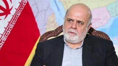 Photo of السفير الإيراني ببغداد مخاطباً مواطنيه: لا تقدموا للعراق بأي شكل من الأشكال