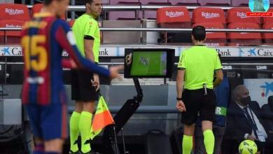 Photo of رسميًا..  برشلونة يعلن التحرك ضد حكم الكلاسيكو