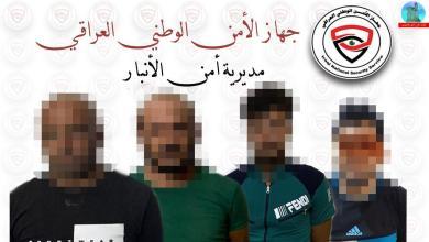 Photo of الأمن الوطني: القبض على مسؤول مالية قاطع الرطبة لعصابات داعش الإرهابية