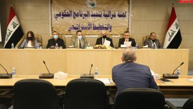 Photo of الحـداد يترأس إجتماع لجنة مراقبة تنفيذ البرنامج الحكومي والتخطيط الاستراتيجي