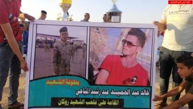 Photo of درجال يكرم الفرق الفائزة ببطولة الشهيد خالد المياحي بكرة القدم في ديالى