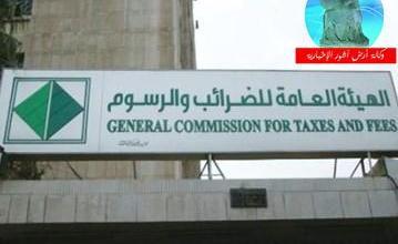 Photo of مسؤولو هيئة الضرائب يكشفون عن الأضرار والمستندات العالقة في المبنى