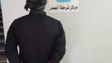 Photo of شرطة ميسان تلقي القبض على متهم مطلوب وفق جريمة القتل العمد