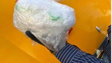 Photo of وكالة الاستخبارات: القبض على أحد تجار المخدرات في بغداد