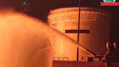 Photo of مصافي الشمال تعلن السيطرة على حريق مصفى الصينية وتؤكد سقوط صاروخي كاتيوشا