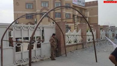 Photo of عودة خيام الاعتصام أمام بوابة مبنى محافظة ذي قار