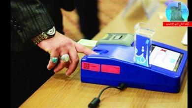 """Photo of مفوضية الانتخابات تحقق بـ""""فقدان"""" بطاقات انتخابية وتؤكد تعطيلها"""
