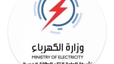 Photo of مهندسون في وزارة الكهرباء لقراءة المقاييس والجباية