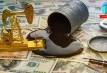 Photo of ارتفاع اسعار النفط عالميا مع ضعف الدولار الأمريكي