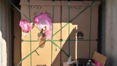 Photo of ضبط أجهزة اتصالات مخالفة وإعادة ارسالية حديد  في منفذي ميناء أم قصر الشمالي والقائم