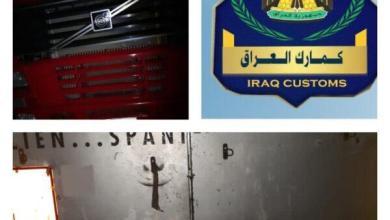 Photo of هيئة الكمارك.. ضبط شاحنة مخالفة عند مداخل مديرية كمرك المنطقة الشمالية