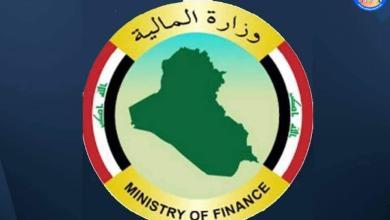 Photo of وزارة المالية تعلن اطلاق تمويل رواتب الموظفين لشهر كانون الثاني ٢٠٢١