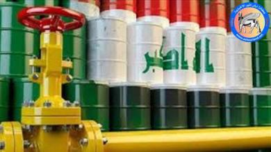 Photo of كم بلغت صادرات العراق النفطية إلى أميركا الشهر الماضي؟