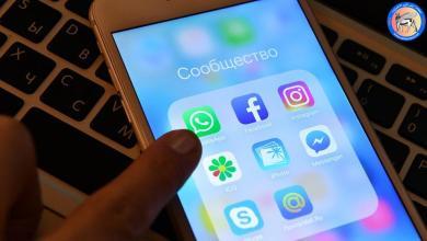 """Photo of عطل مفاجئ في عمل """"فيسبوك"""" وواتس آب"""" و""""إنستغرام"""""""