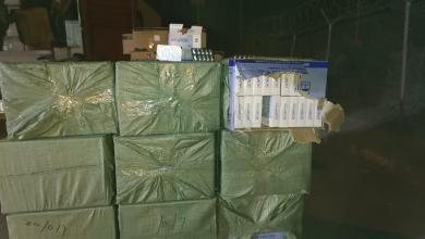 Photo of المنافذ الحدودية :  إحباط محاولة تهريب حاوية تحتوي على ادوية بشرية في منفذ ميناء أم قصر الشمالي