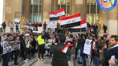Photo of الجالية العراقية في فرنسا تصدر بياناً بشأن أملاك الدولة العراقية في باريس تتساقط بيد المقاولين الدواعش (وثائق)