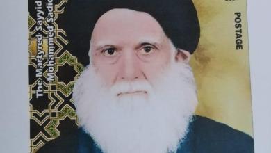 Photo of وزارة الاتصالات تصدر طوابع  بريدية لشخصيات دينية عراقية بمناسبة يوم الشهيد