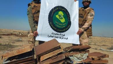 Photo of الاستخبارات العسكرية تضبط عدد من العبوات الناسفة في الكرمة