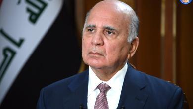 Photo of وزير الخارجية العراقي يصل طهران على رأس وفد رسمي