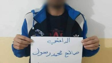 """Photo of عـــاجـــل.. الحشد الشعبي يطيح بأحد عناصر """"داعش"""" في تلعفر"""