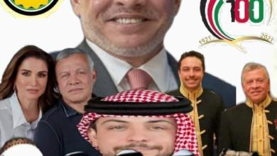Photo of الاتحاد الدولي للكتاب العرب يعلن عن الحلقة الرابعة من البرنامج السامي الشريف الموقر