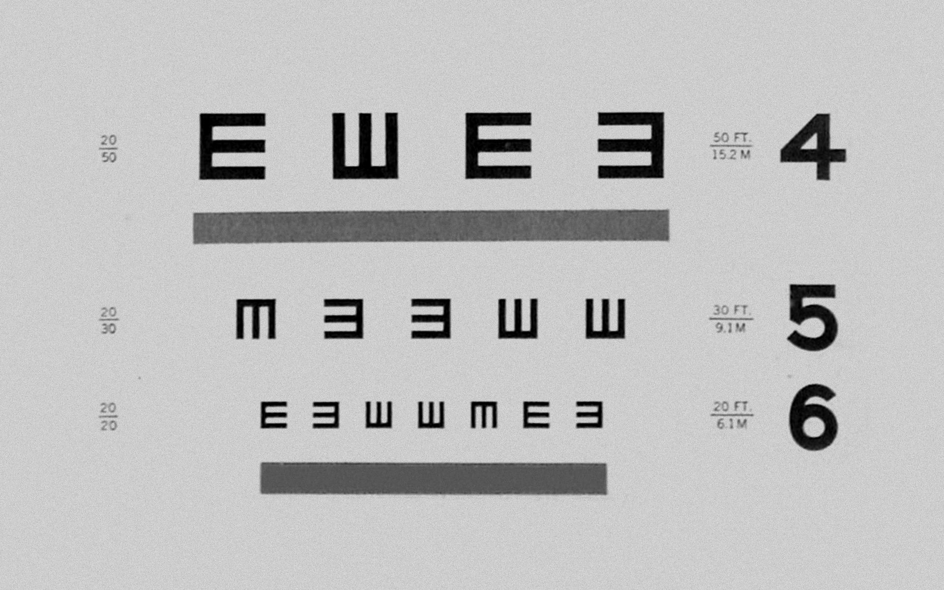 WE_Eyechart2