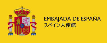 2019/2/18 バルセロナ不動産セミナー&レセプション@東京スペイン大使館