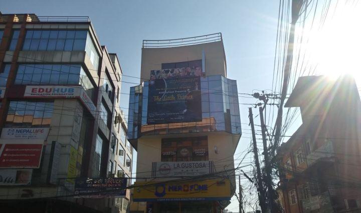 """Promoción del estreno de """"El principito"""" en Patan, Kathmandú"""