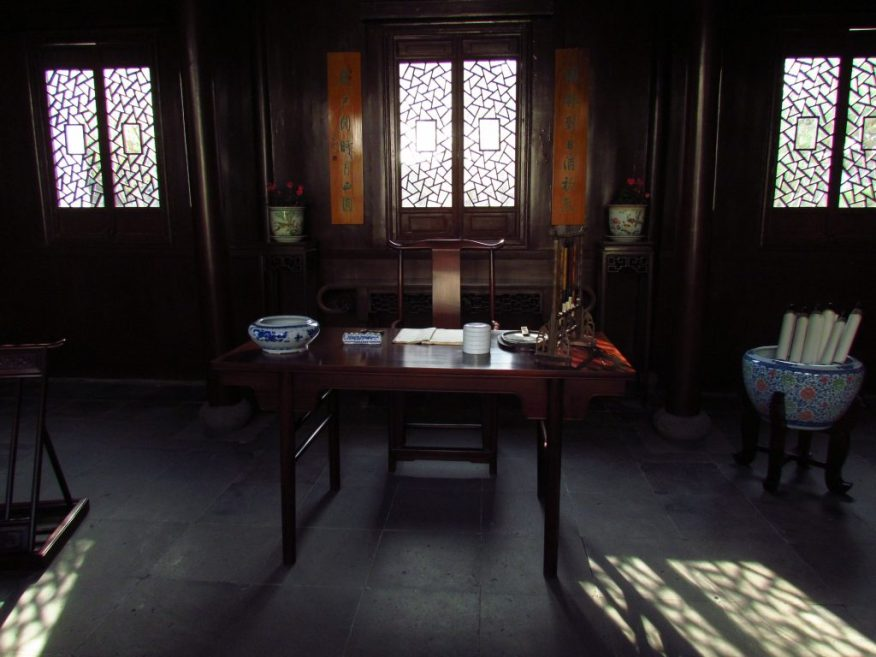 A scholar's studio in Suzhou. Photograph courtesy of the author.