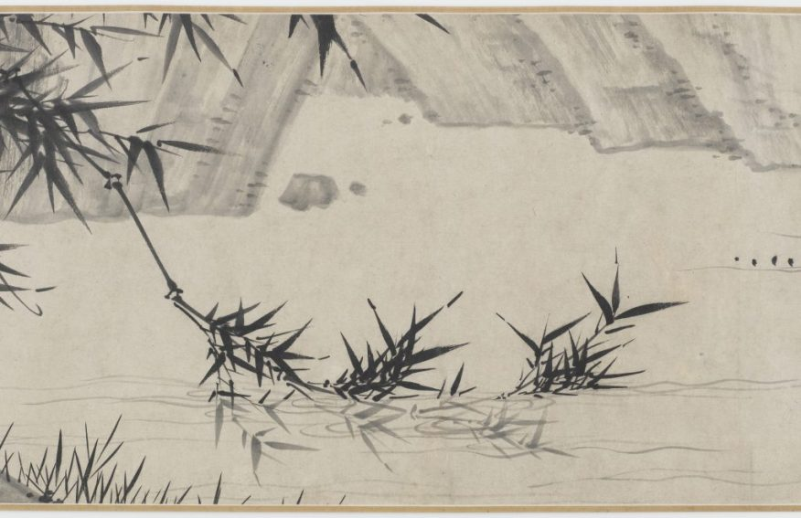 Xiao-Xiang River after Rain; Xia Chang 夏㫤 (1388–1470); China, Ming dynasty, 1464; handscroll; ink on paper; Purchase—Charles Lang Freer Endowment; Freer Gallery of Art, F1952.27