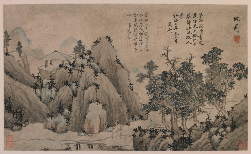 """Following behind a robed gentleman, a serving boy carries a wrapped qin. """"Walking by a Mountain Stream"""" is on view in """"Painting with Words."""""""
