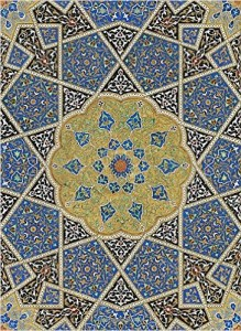 The Art of the Qu'ran front cover