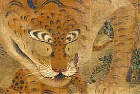 painting of a tiger
