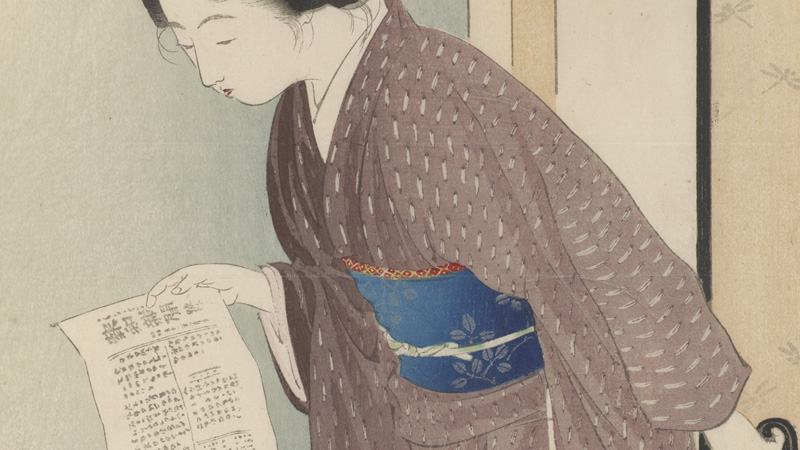 detail from Japanese print Extra issue of newspaper by Mizuno Toshikata showing a woman in a kimono looking at a newpaper page in her hand