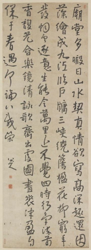 Poem by Sun Ti in running-standard script